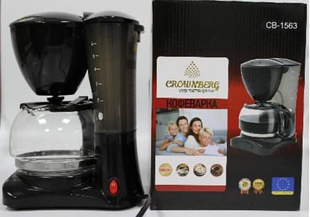 Крапельна кавоварка CROWNBERG CB 1563 800W, фото 2