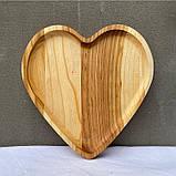 Дерев'яна менажниця серце 24х22 см., фото 2