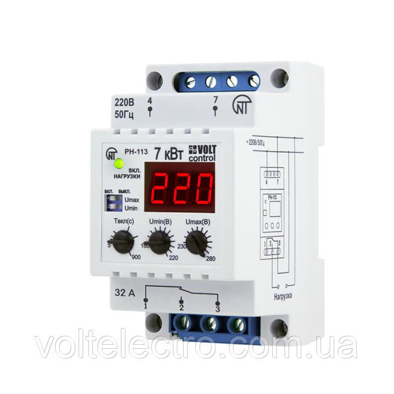 Однофазное реле напряжения РН-113 Volt Control (32А)