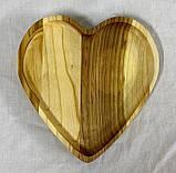 Дерев'яна менажниця серце 24х22 см., фото 3
