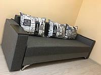 Прямой диван Кама Провентус Мираж 220x85 см Серый