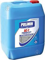 Грунтовка глибокопроникна POLIMIN AC-7 УНІВ. 10 л