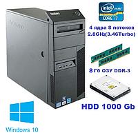 Системный блок, компьютер, Intel Core i7 860, 8 ядер до 3,46 Ghz, 8 Гб ОЗУ DDR-3, HDD 1000 Гб