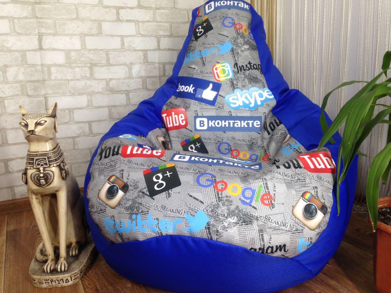 Кресло Мешок, бескаркасное кресло Груша ,Пуф  ХХL 130*90 см (средний) Ткань Оксфорд 600 ( моющаяся) +Принт !