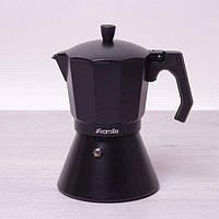 Кофеварка гейзерная из алюминия с широким индукционным дном на 450 мл Kamille a2513