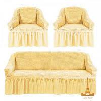 Комплект чехлов для мягкой мебели Love You, кремовый