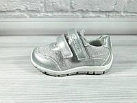 """Детские кроссовки для девочки """"apawwa"""" Размер: 21,22,23, фото 1"""