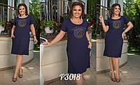 Летние платье туника 48-50 - 1090