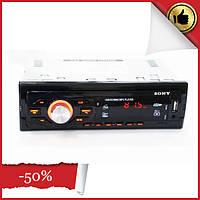 Автомагнитола DC-8226BT ISO USB MP3 FM, USB, SD, AUX BLUETOOTH магнитола для авто с пультом управления