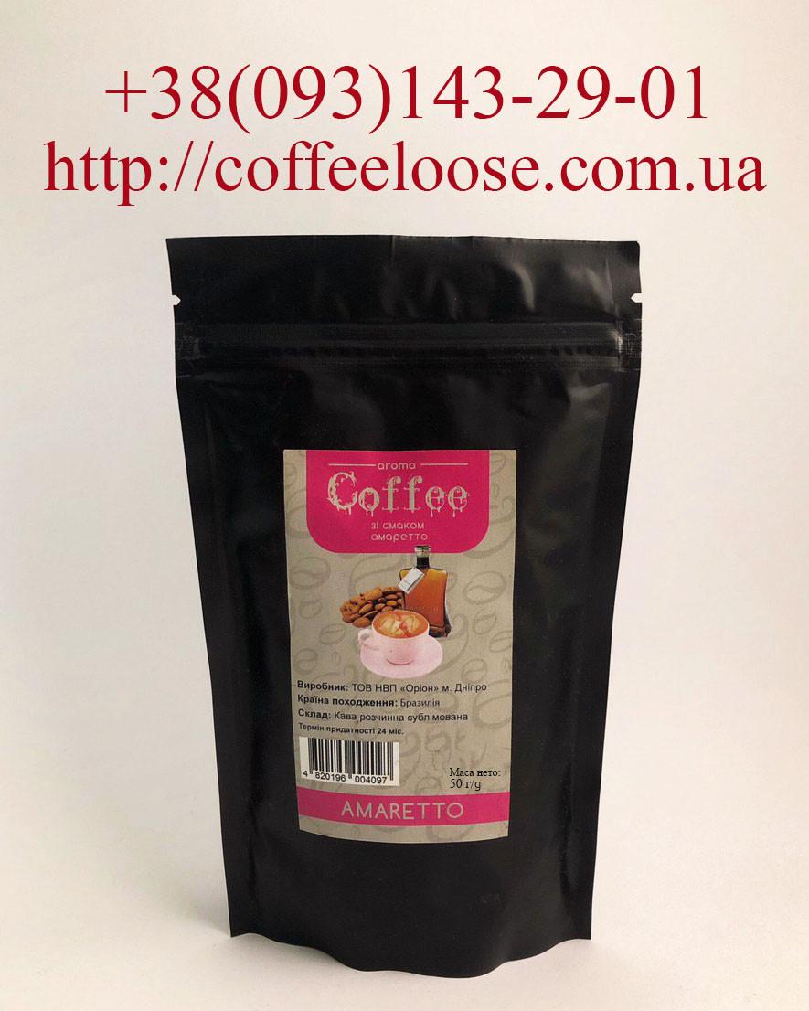 Кава розчинна ароматизований зі смаком Амаретто 50 грам (Касік Бразилія)