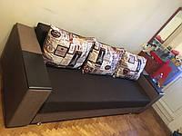 Прямой диван Кама Провентус Фаворит 230x90 см Коричневый