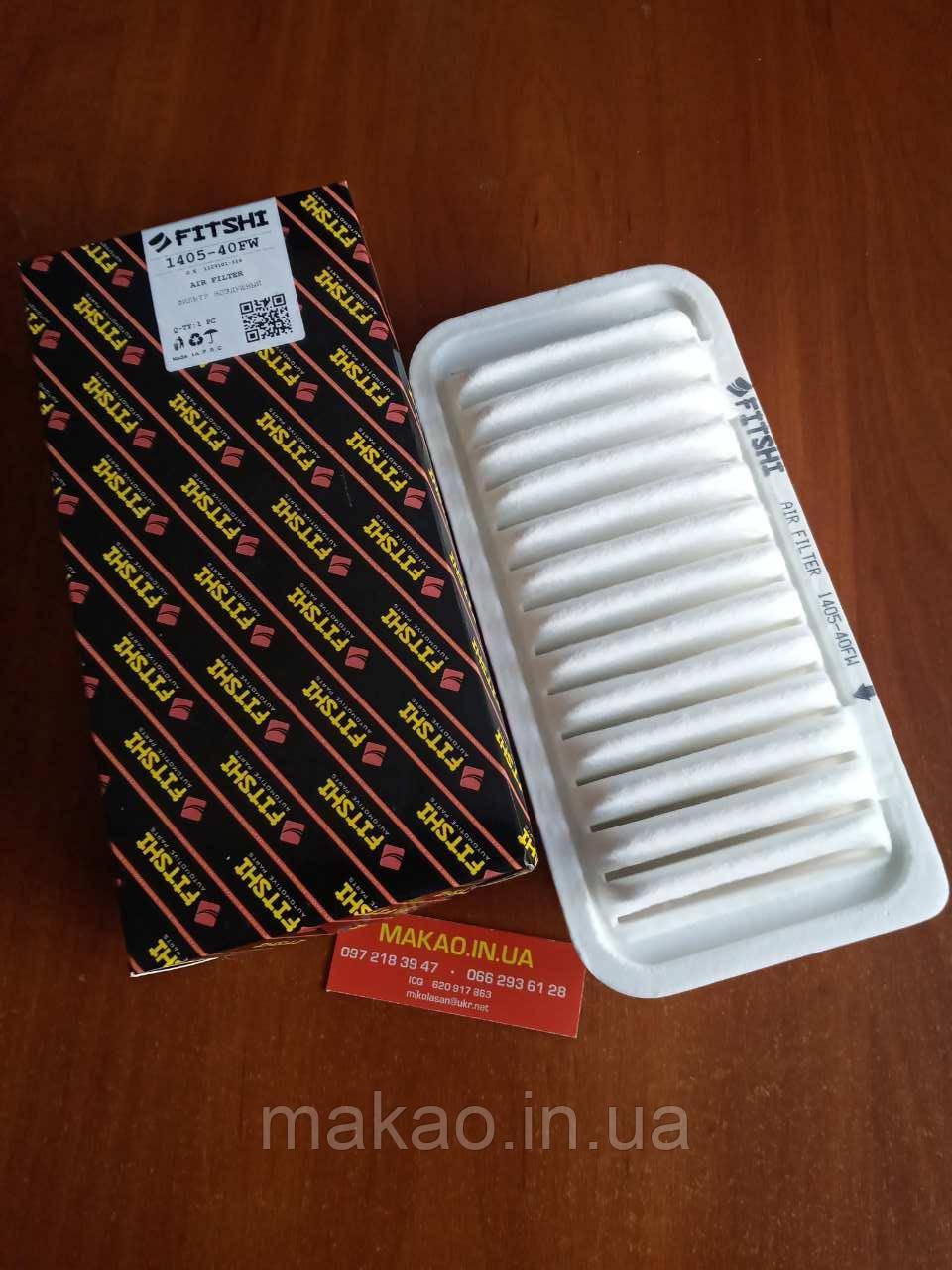 """Fitshi"" Фільтр повітряний Great Wall Voleex C10, C30, M2, M4"