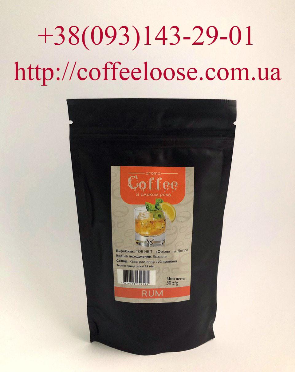Кофе растворимый ароматизированный со вкусом Ром 50 грамм (Касик Бразилия)