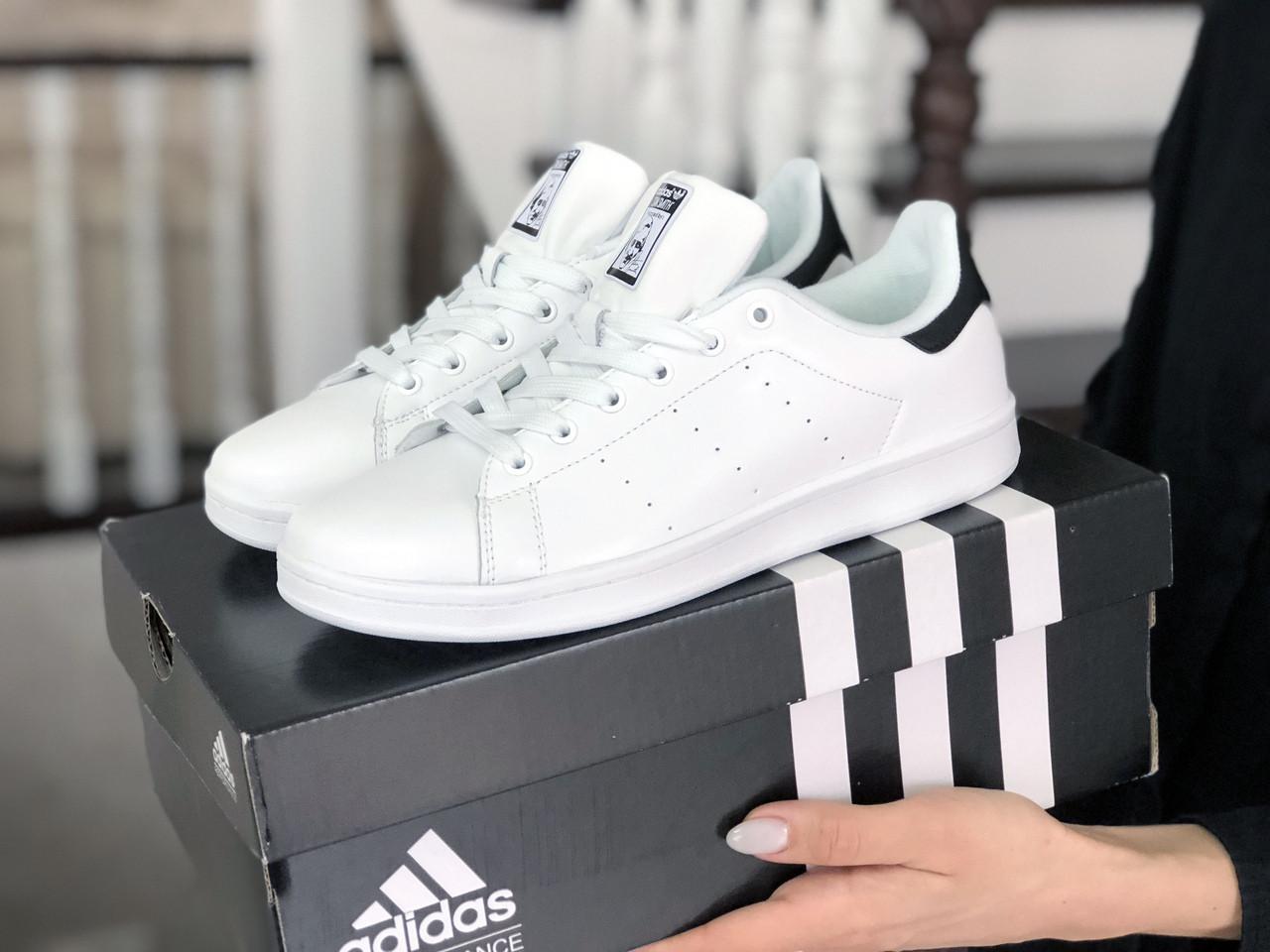 Женские кроссовки Adidas Stan Smith (бело-черные) 9078