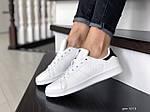 Женские кроссовки Adidas Stan Smith (бело-черные) 9078, фото 3