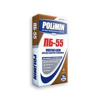 Клей для газобетону POLIMIN PB-55 25кг Тернопіль