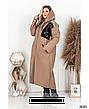 Пальто-кардиган розміри: 50-68, фото 2