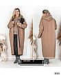 Пальто-кардиган размеры: 50-68, фото 3