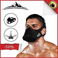 Тренировочная маскадля спорта EIevation Training Mask 2.0 (Training Mask - для дыхания и бега)