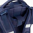 Рюкзак школьный каркасный Kite Education Gorgeous K20-531M-4, фото 5