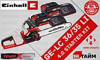 Аккумуляторная бесщеточная цепная пила Einhell GE-LC 36/35 Li 4.0 kit
