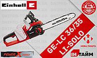 Аккумуляторная бесщеточная цепная пила Einhell GE-LC 36/35 Li