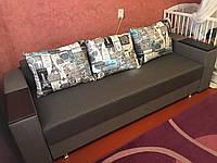 Прямой диван Кама Провентус Фаворит 230x90 см Серый