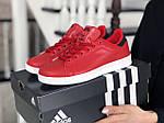 Женские кроссовки Adidas Stan Smith (красные) 9080, фото 2