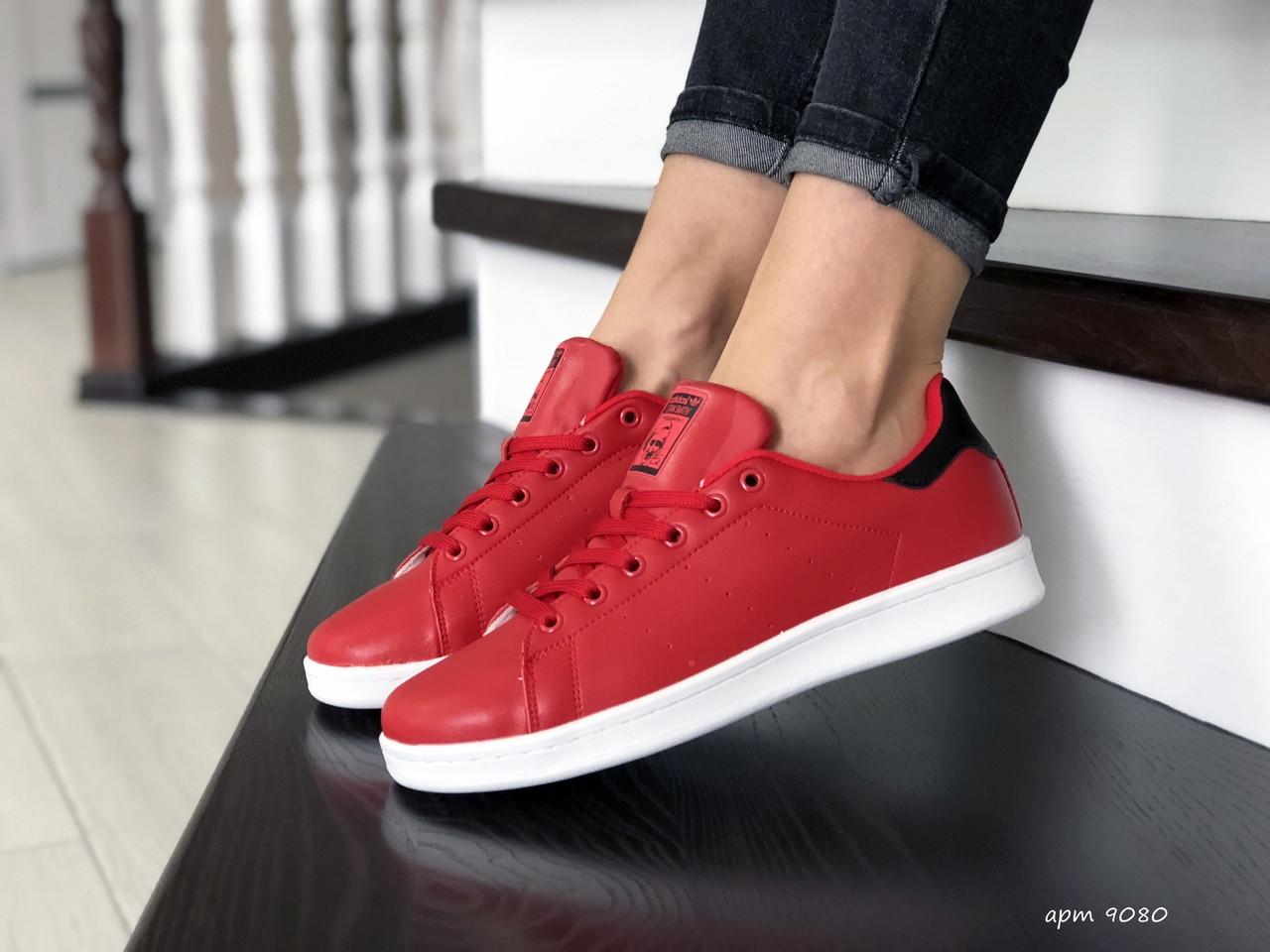 Женские кроссовки Adidas Stan Smith (красные) 9080