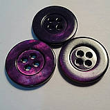 Пуговица костюмная перламутровая, фиолетовая, 18 мм диаметр, фото 2