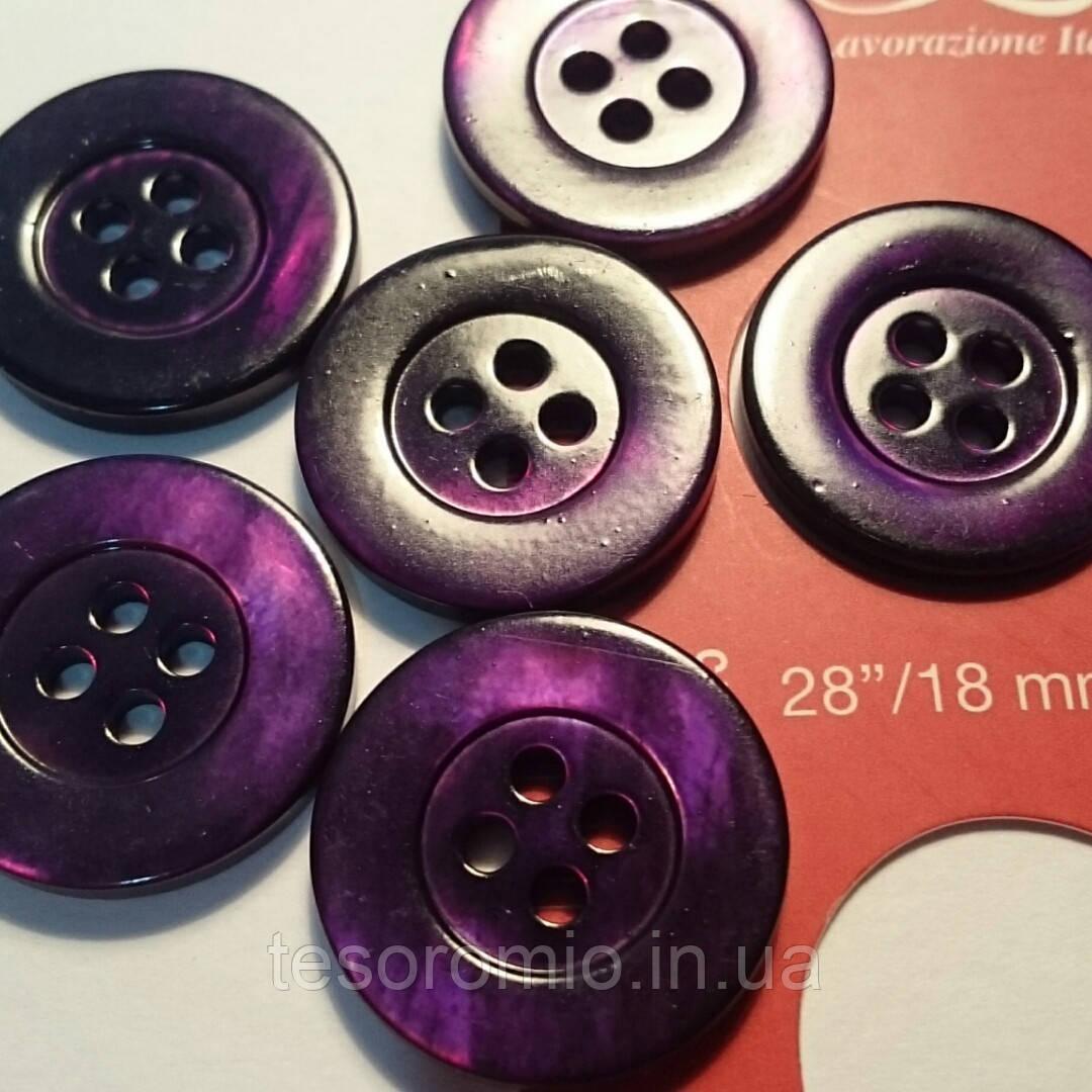 Пуговица костюмная перламутровая, фиолетовая, 18 мм диаметр