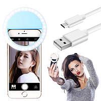 Подсветка и вспышка для селфи - светодиодное кольцо-лампа для телефона с держателем и USB зарядкой