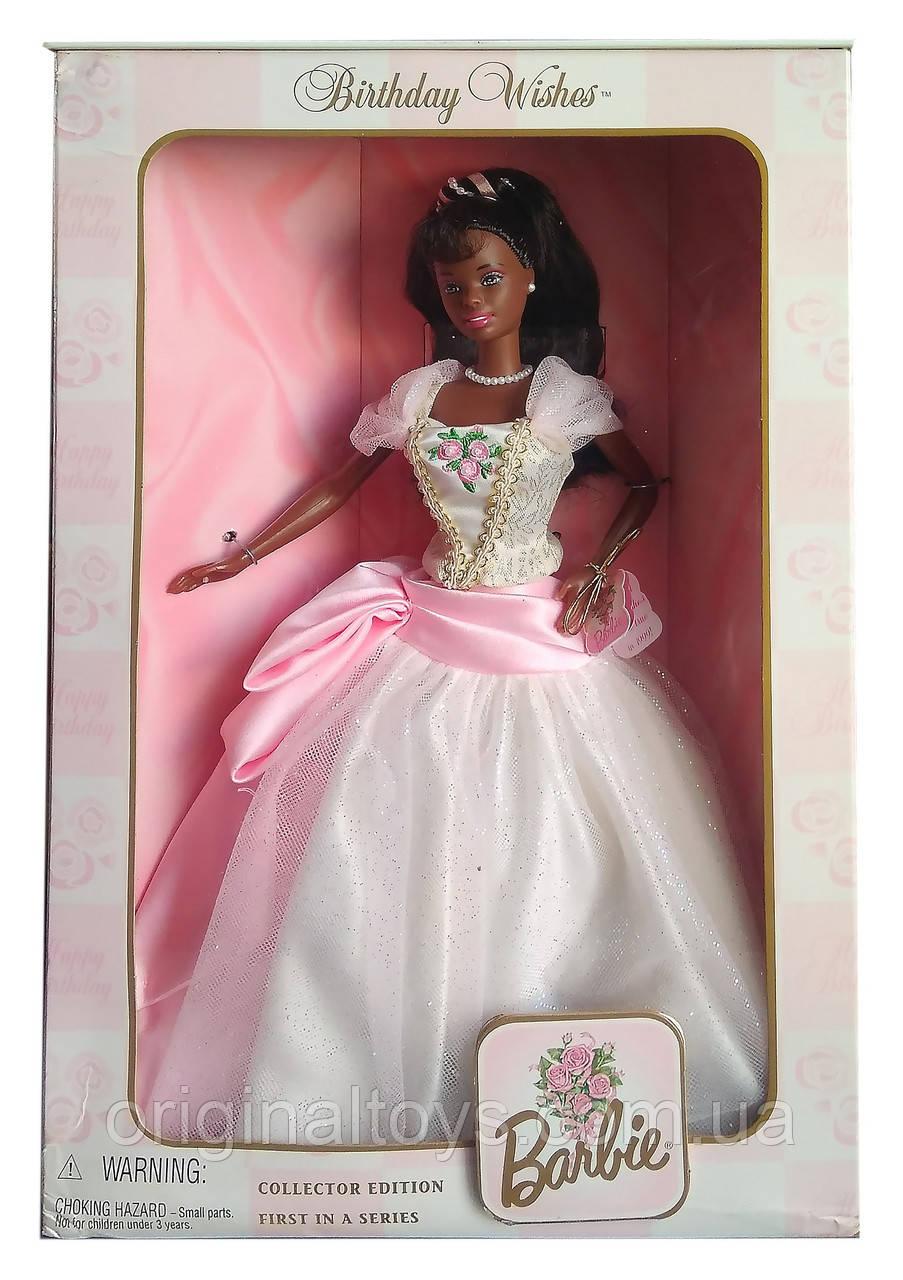 Колекційна лялька Барбі День Народження Barbie Birthday Wishes 1998 Mattel 21509