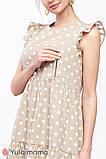 Платье для беременных и кормящих NICKI DR-20.071 бежевое, фото 3