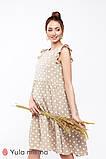 Платье для беременных и кормящих NICKI DR-20.071 бежевое, фото 4