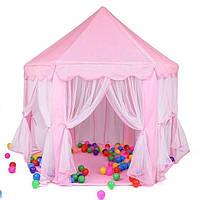 Детская палатка домик- шатер M 3759 розовая
