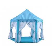 Детская палатка домик- шатер M 3759 голубая