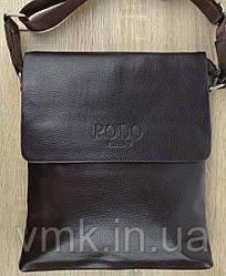 Сумка мужская Коричневая (СК-1071)
