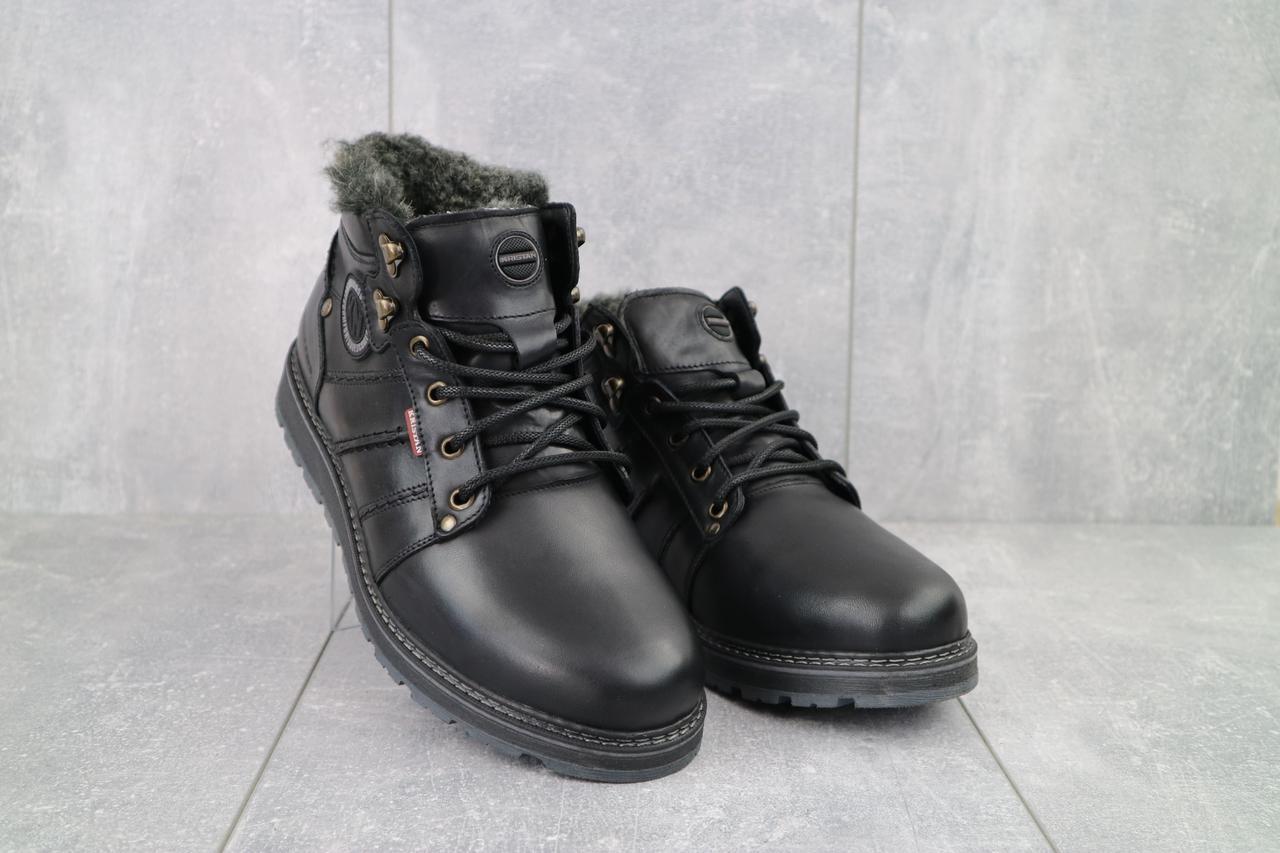 Мужские ботинки кожаные зимние черные Kristan 703ч