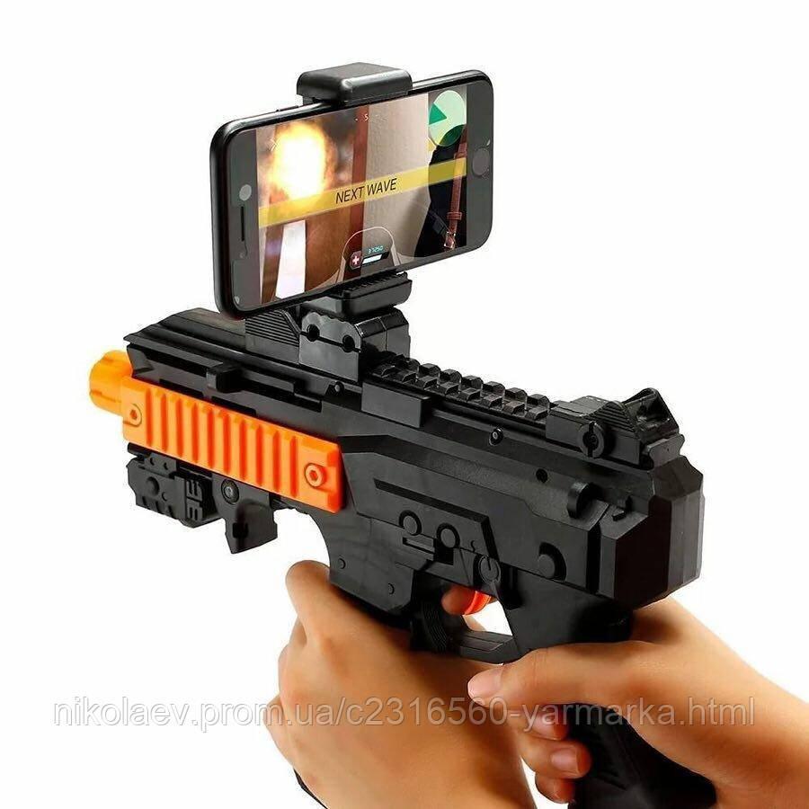 Игровые автоматы пистолет казино лого psd