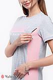 Платье-футболка для беременных и кормящих KOI DR-20.062 серый меланж, фото 3