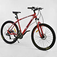 Спортивный велосипед 27,5 дюймов Atlantis рама алюминиевая 19