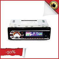 Автомагнитола MP3 690U ISO+BT, Блютуз магнитола в машину, Автомобильная магнитола мп3, Автомагнитола 1 дин