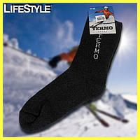 Теплые зимние шерстяные термоноски socks 41-45 размер