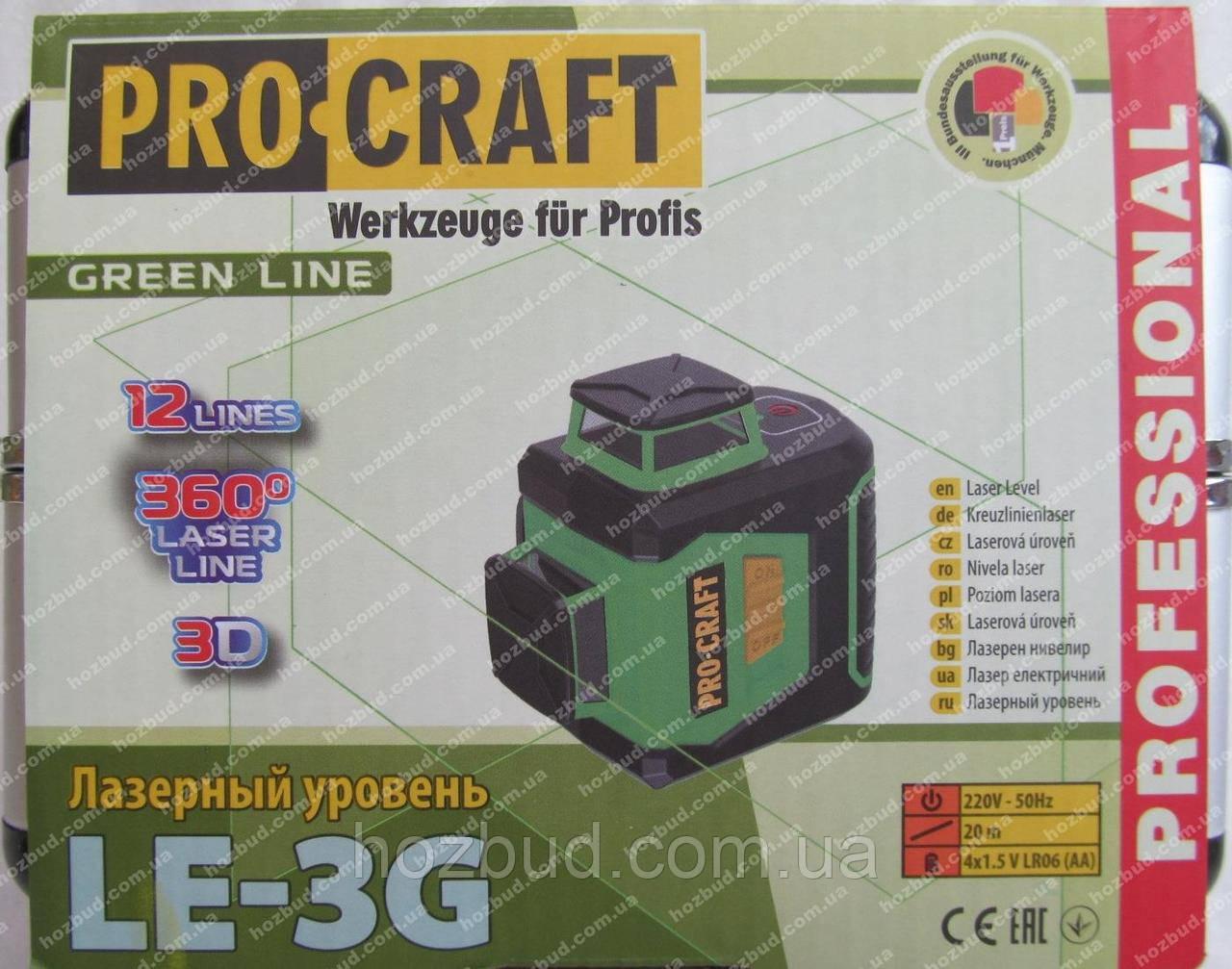 Лазерний рівень Procraft LE-3G (12 зелених ліній)