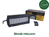 Светодиодная LED фара 144Вт (Сверхяркие светодиоды 3w x48шт)