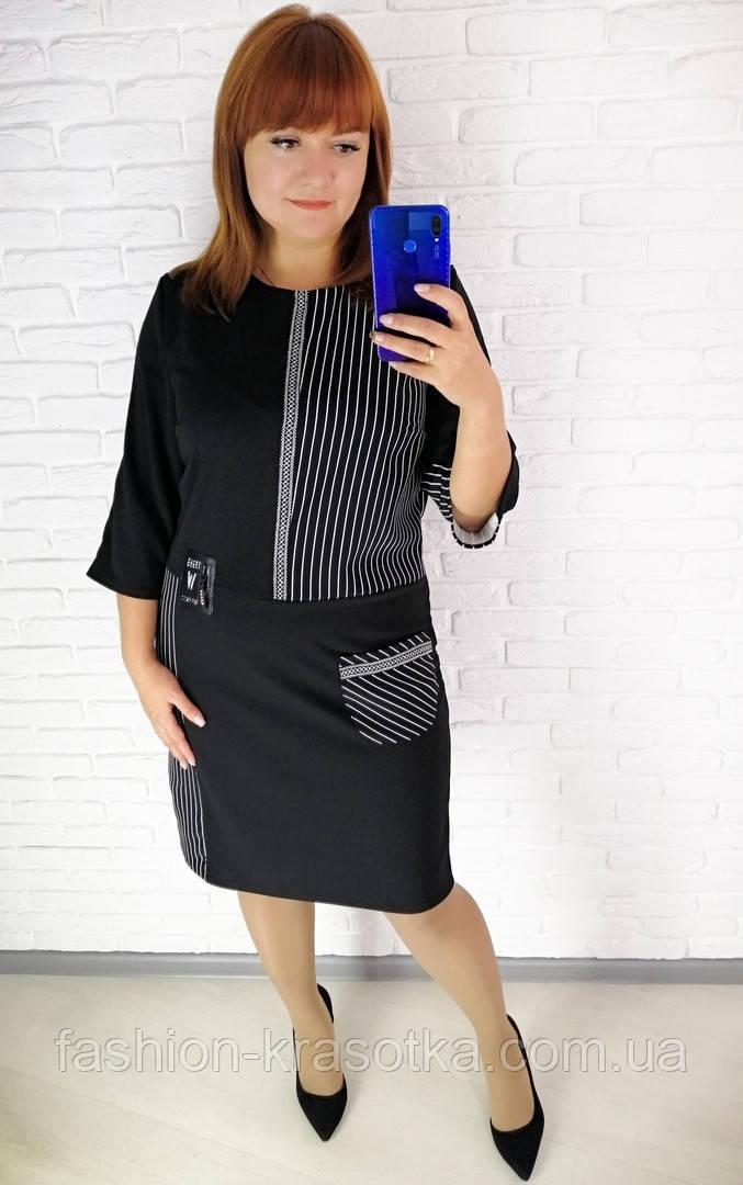 Женское нарядное платье,ткань креп костюмка,размеры:48,50,52,54,56.