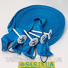 Розмітка майданчика для пляжного волейболу «СТАНДАРТ» синя