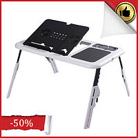 Столик-подставка для ноутбука E-Table LD-09, Подставка под ноутбук с вентилятором