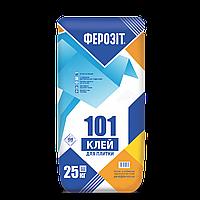 Клей плитки ФЕРОЗІТ 101 25кг